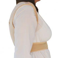 Медицински колан за рамене против прегърбване